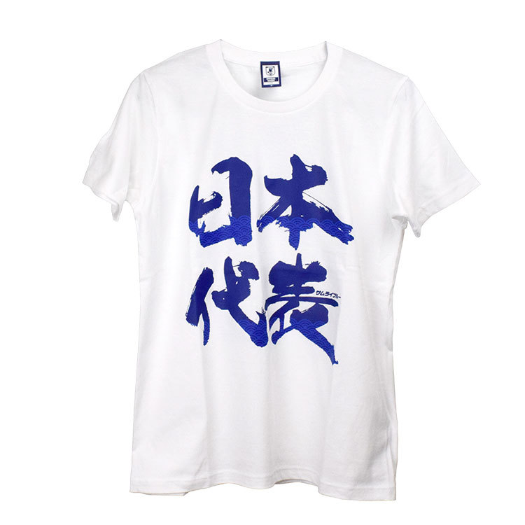 【SALE・取り寄せ商品】Tシャツ(日本代表)ホワイト