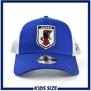 NEW ERA Youth 9FORTY Aフレーム サッカー日本代表Ver.